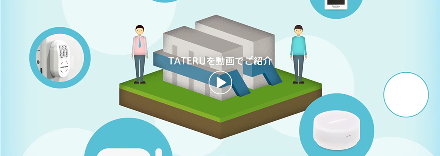 TATERU Apartment service introduction