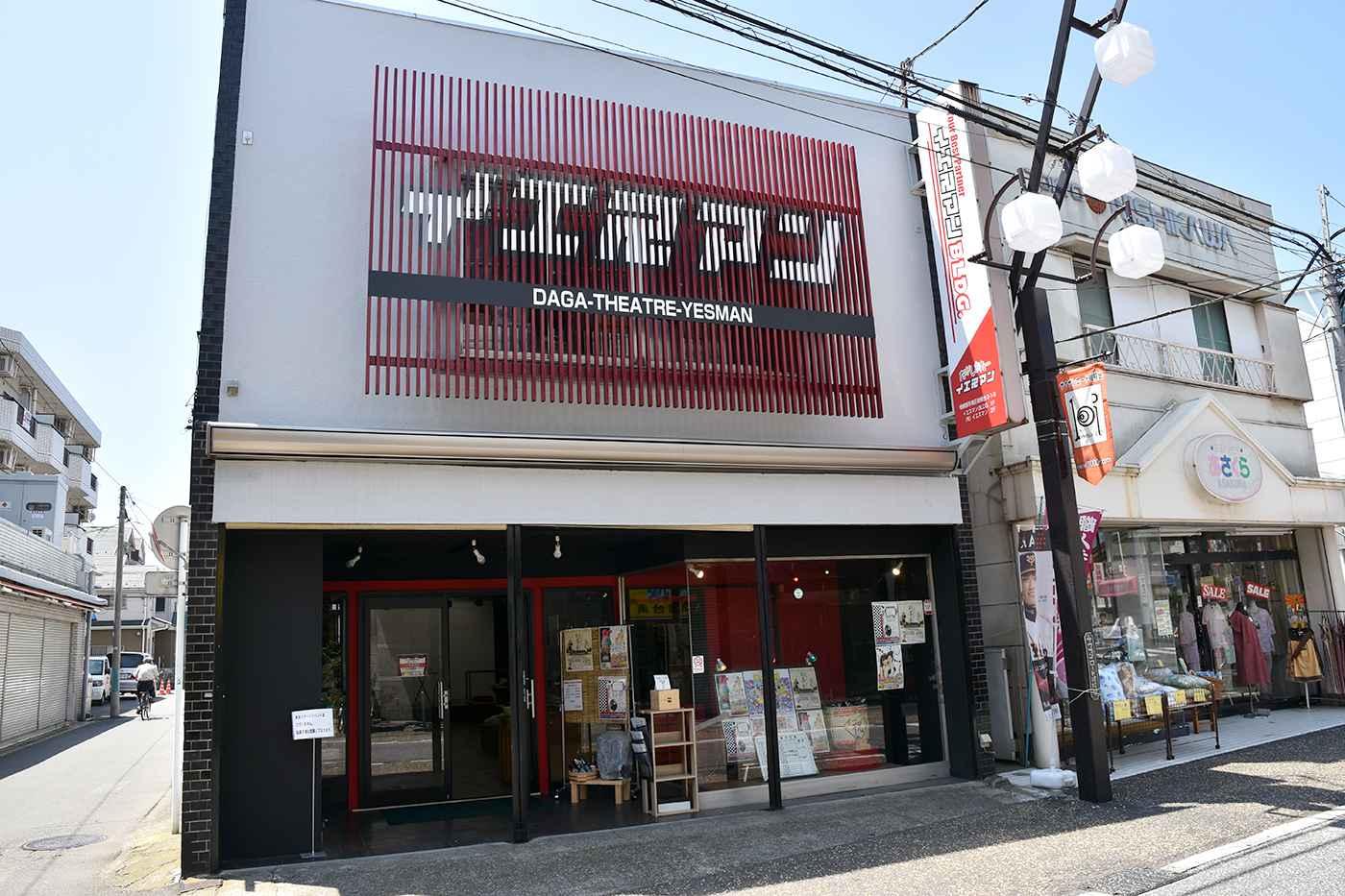 odasaga_046