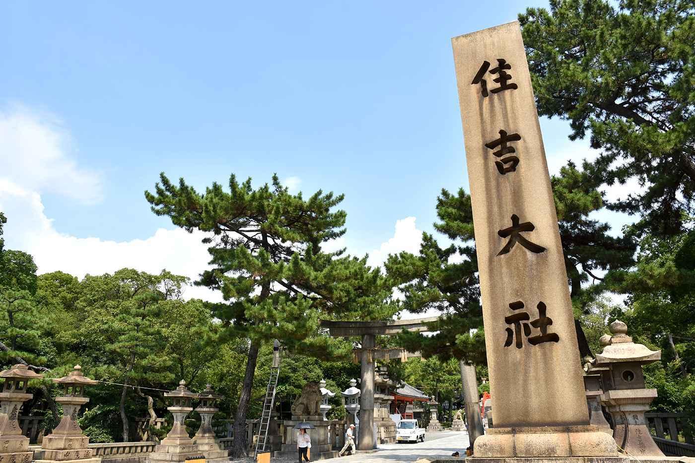 sumiyoshi014