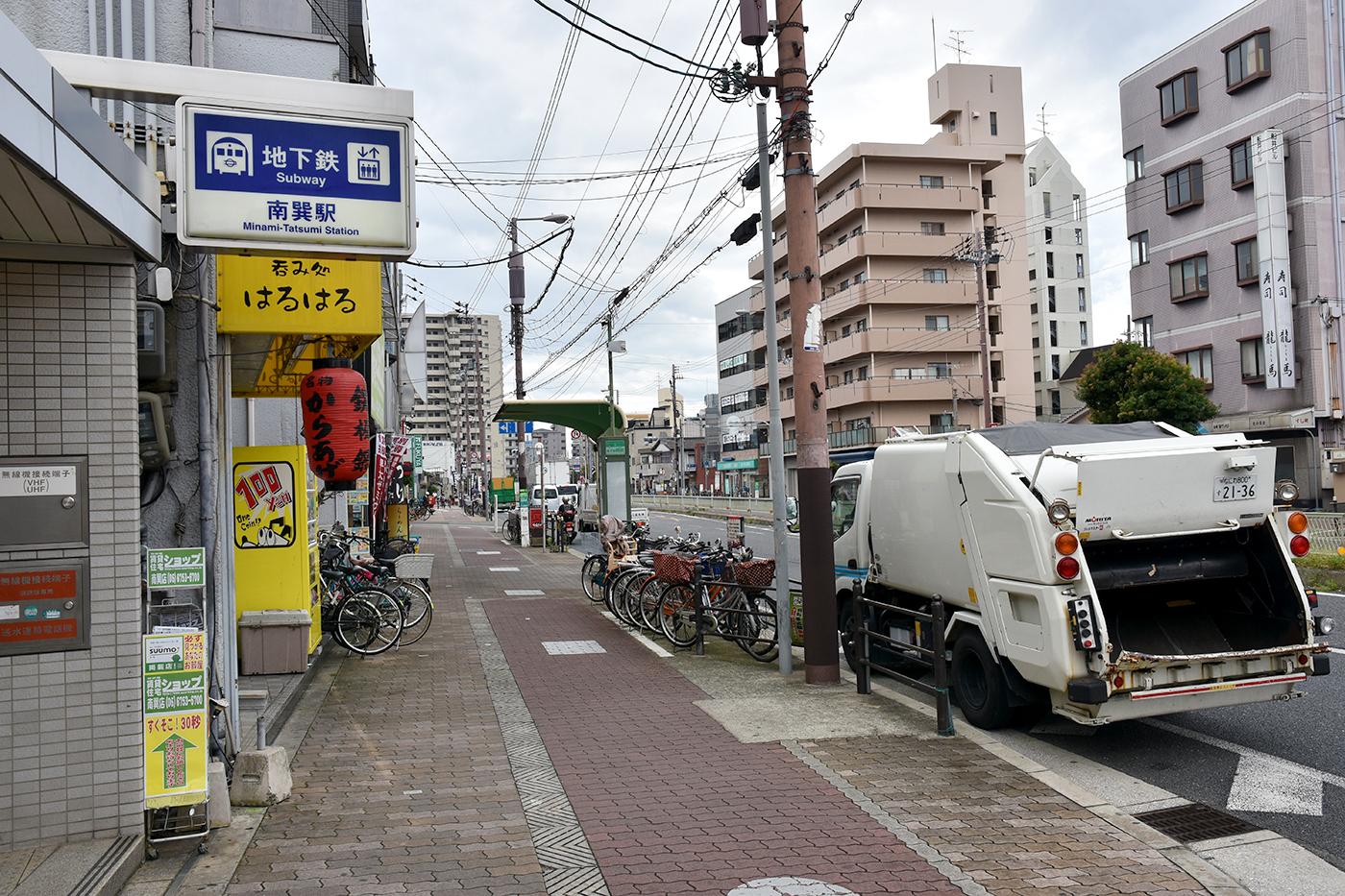tatsumi_011
