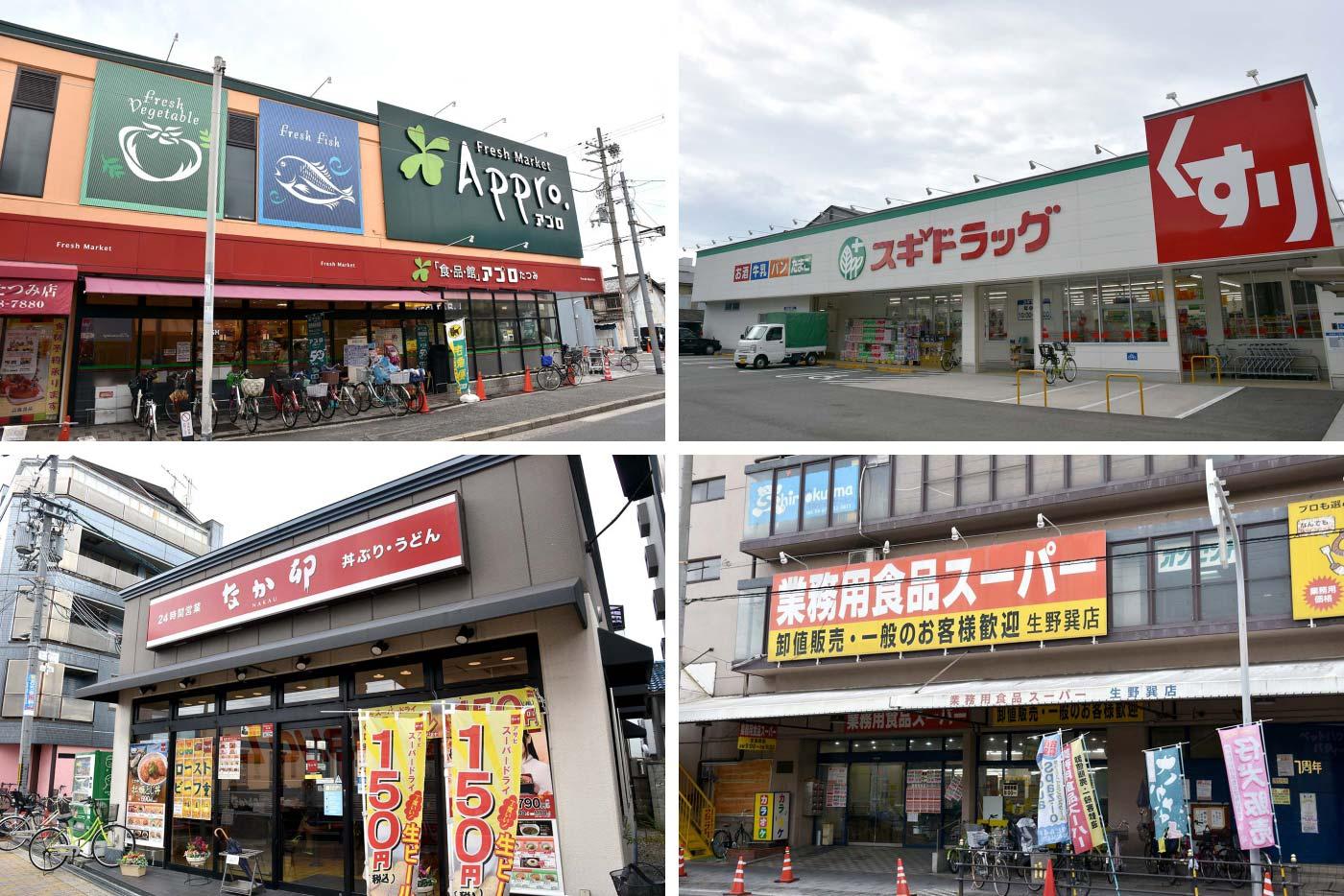 tatsumi_014