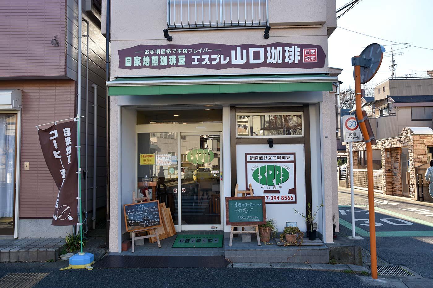 kitamatsu_042