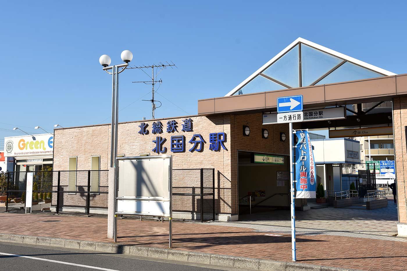 kitakoku_021