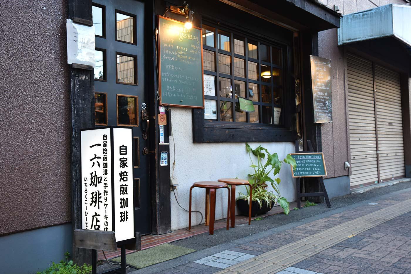 tachikawa_030