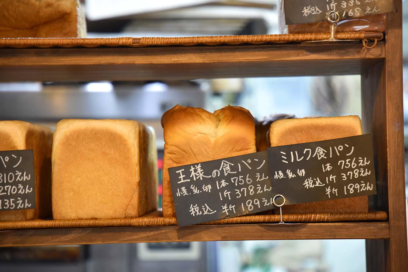 asakayama_042
