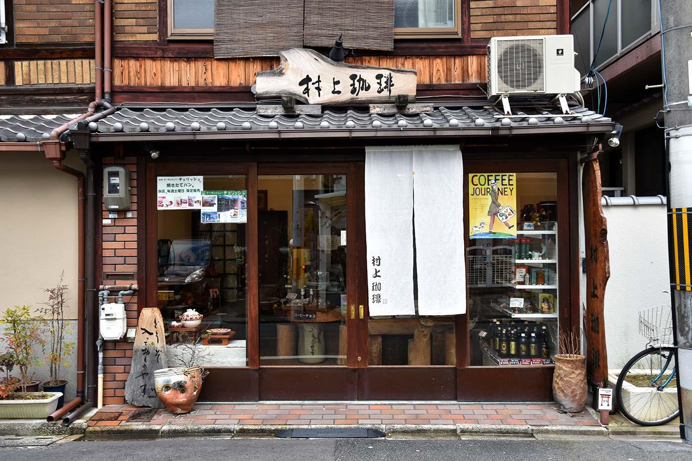 nishioji_028