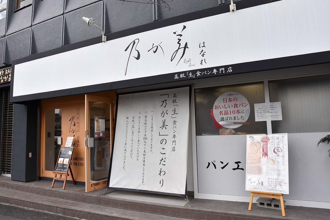 nishioji_041