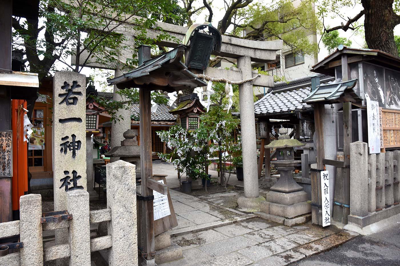 nishioji_045