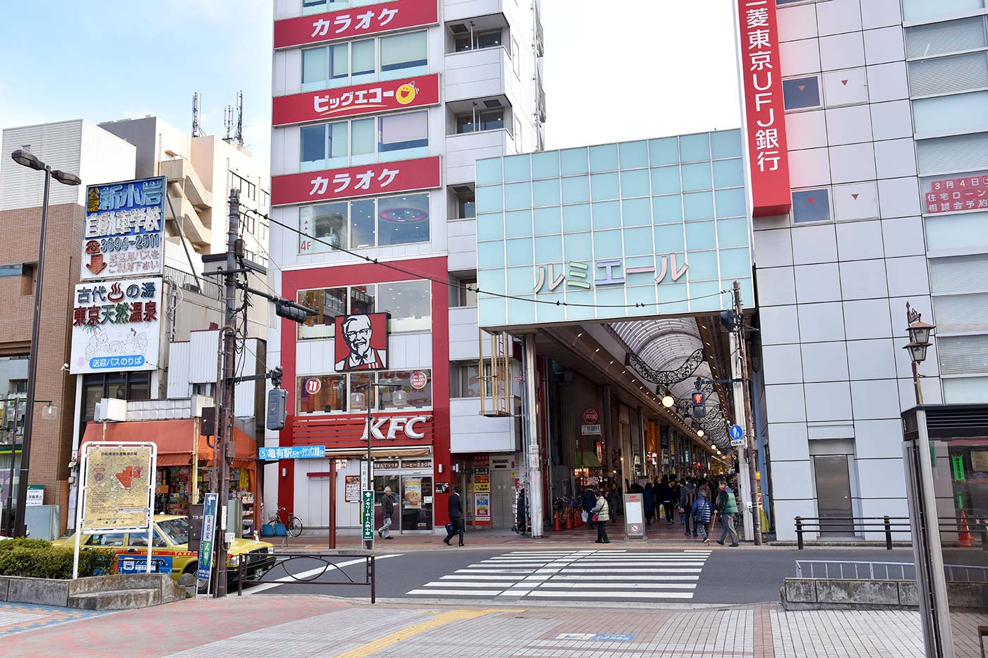 shinkoiwa_104