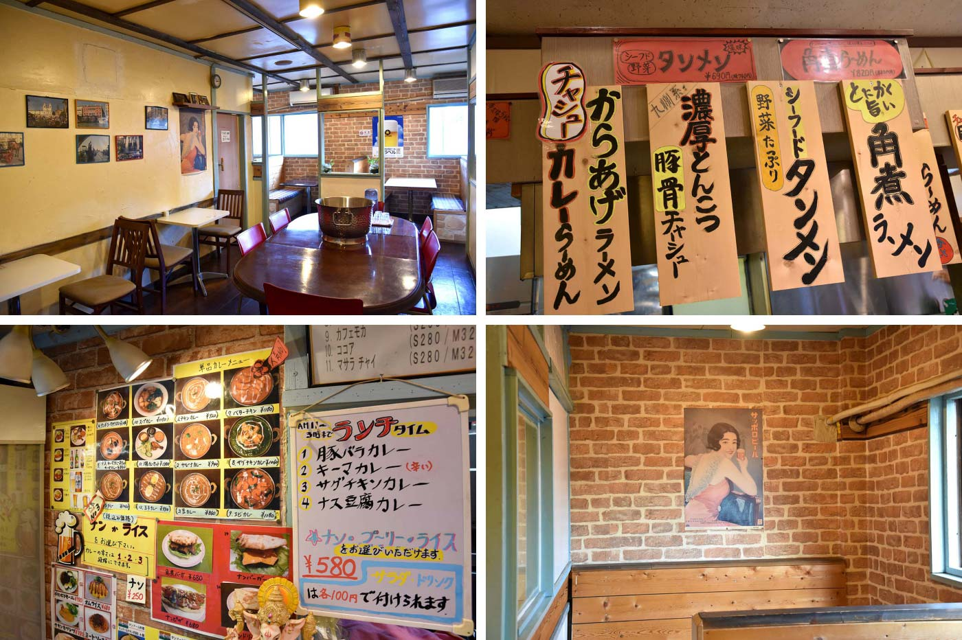 shinkoiwa_121