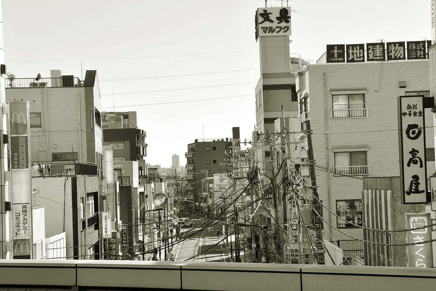 土地情報 / (販売終了)東京都...