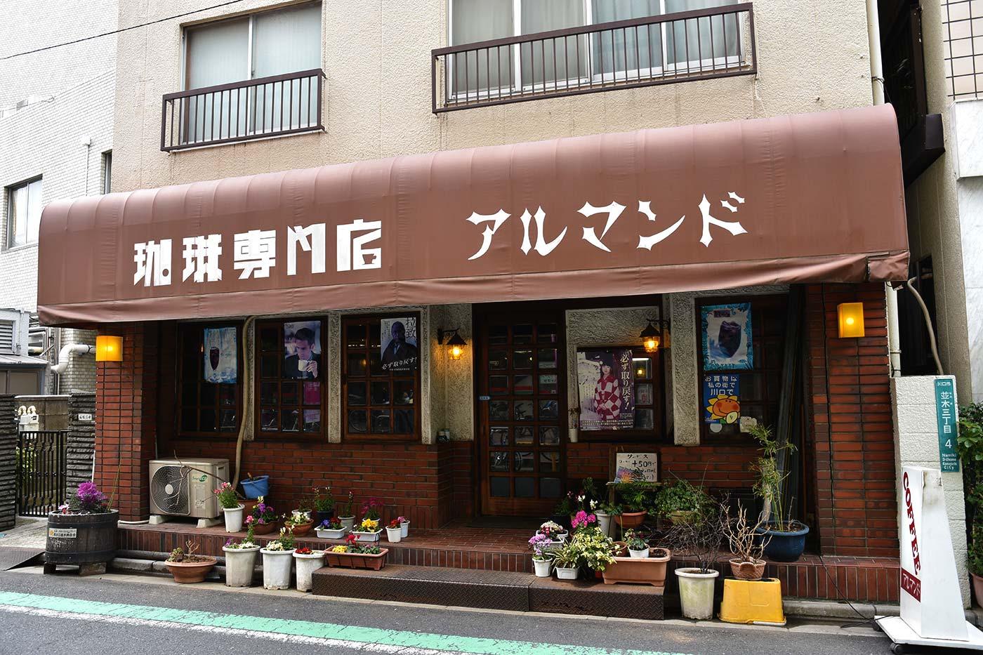 nishikawa_036