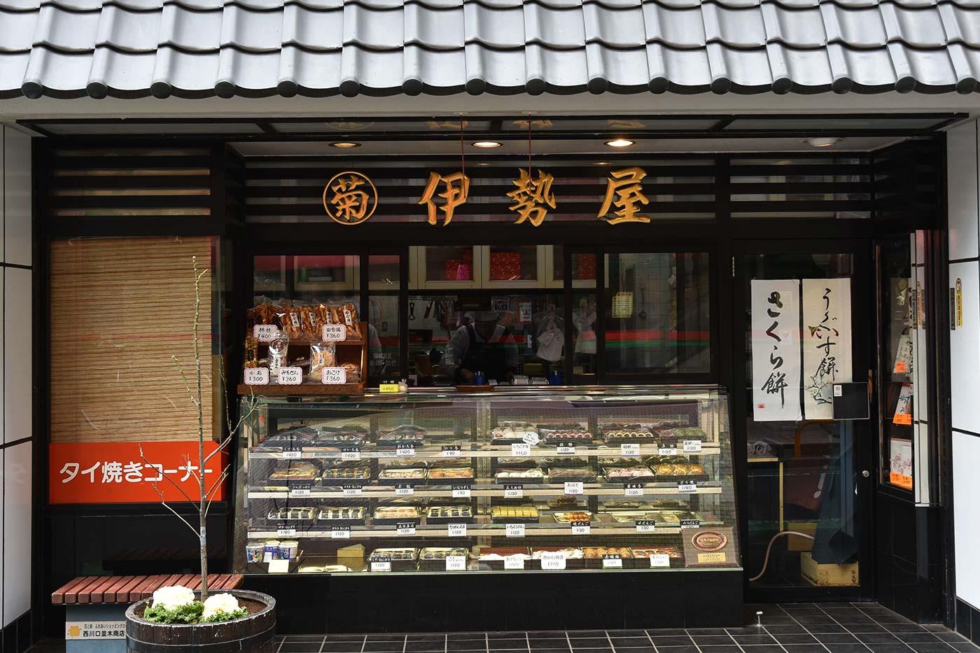 nishikawa_046