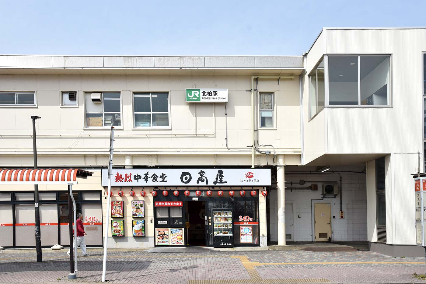 kitakashi_014