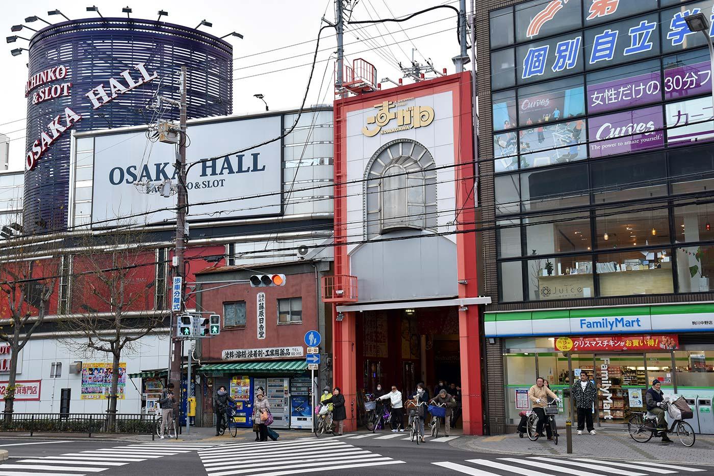 商店 街 駒川